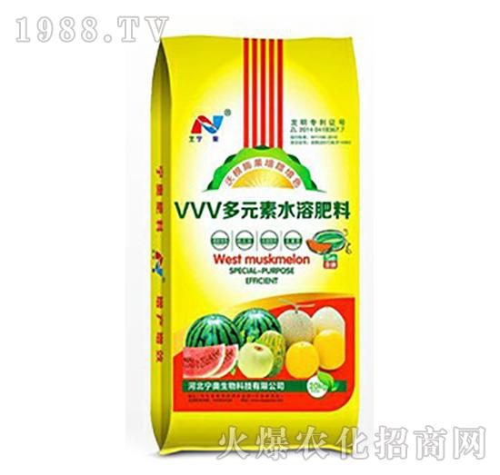 VVV多元素水溶肥料-���W生物