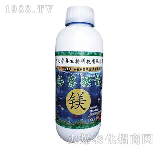 海藻糖醇�V-(1000g)-���W生物