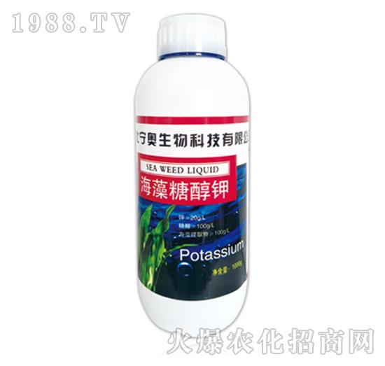 海藻糖醇�-���W生物