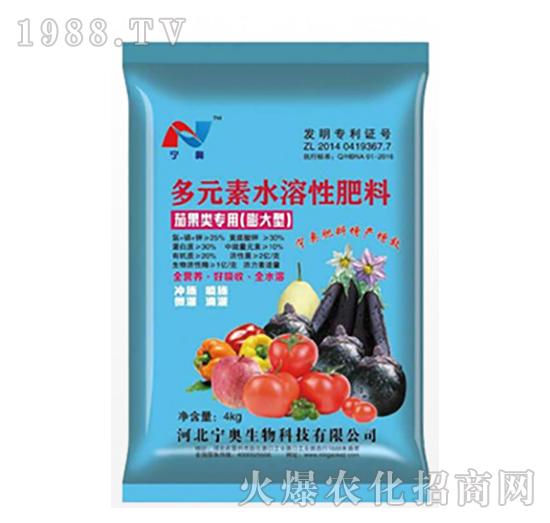 茄果��S枚嘣�素水溶性肥料-���W生物
