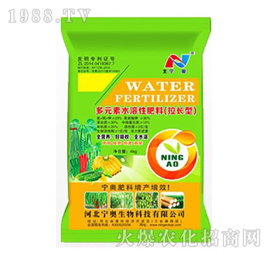 拉�L型多元素水溶性肥料-���W生物