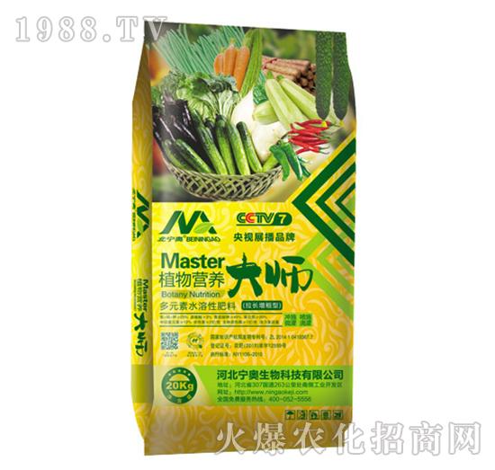 拉�L增粗型多元素水溶性肥料-植物�I�B大��-���W生物