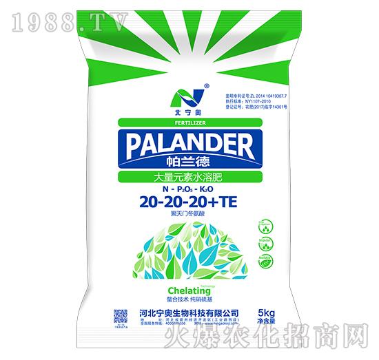 大量元素水溶肥20-20-20+TE-帕�m德-���W生物