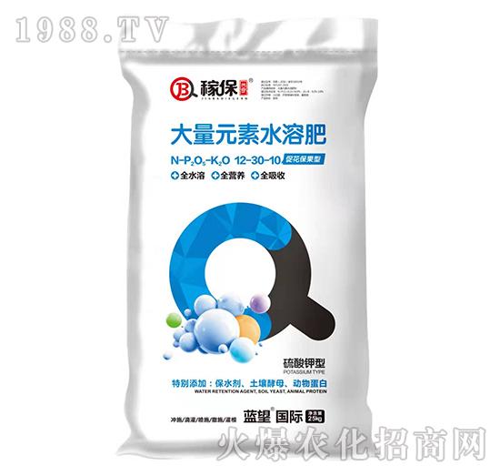 保花保果型大量元素水溶肥料12-30-10-稼保传奇-蓝望国际