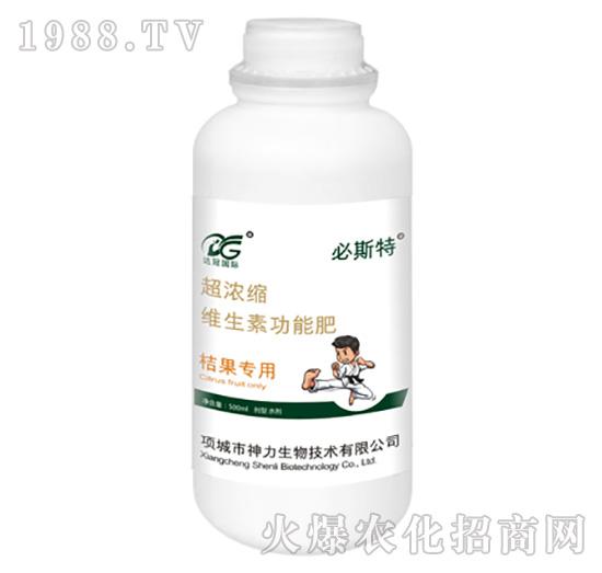 桔果专用超浓缩维生素功能肥-必斯特-神力生物