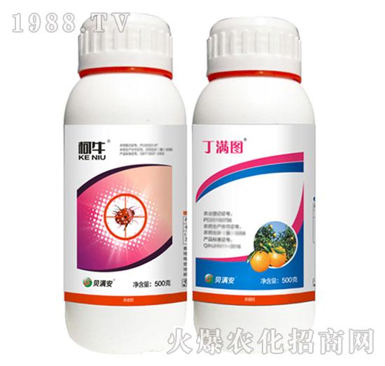 1.8%阿维菌素+29%螺螨酯-柯牛+丁满图-科利农