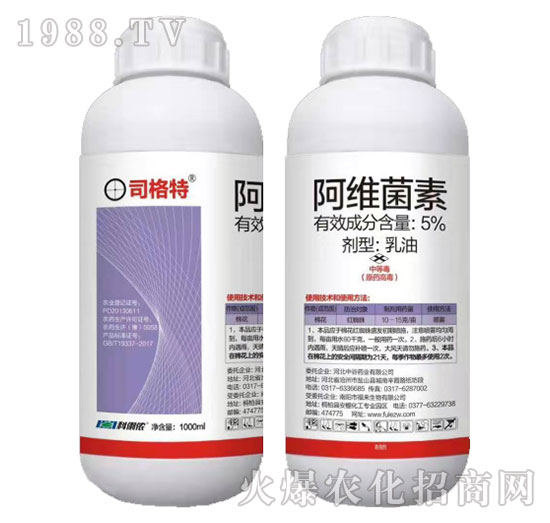 5%阿维菌素乳油-司格特-科利农
