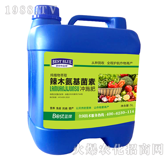 辣木氨基菌素(�V�V型)-碧斯特