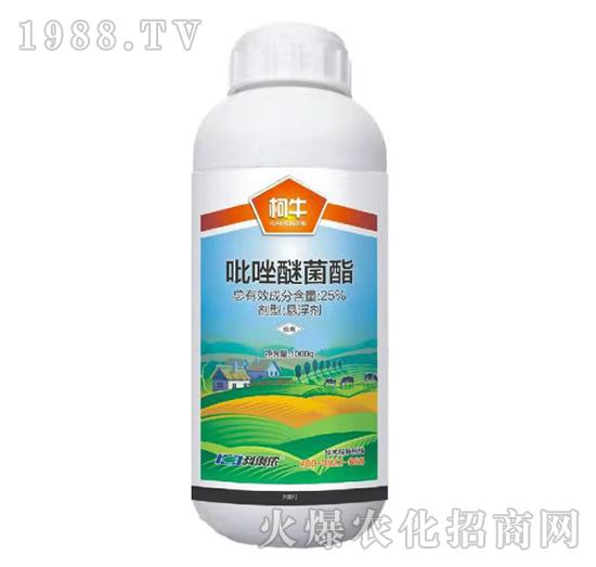 25%吡唑醚菌酯-柯牛-科利农