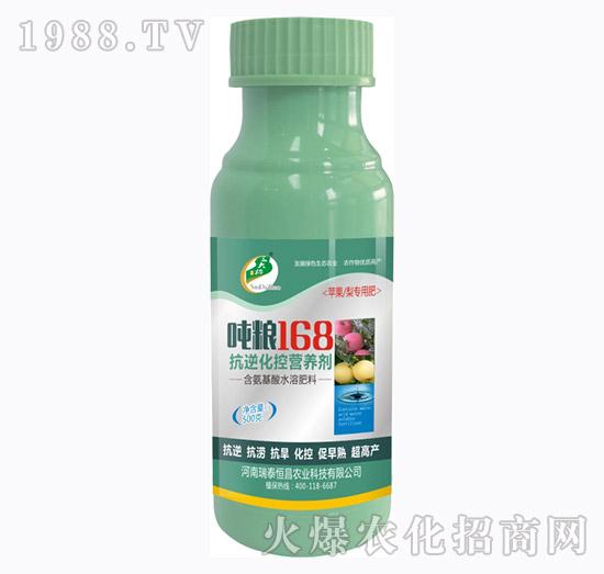 抗逆化控营养剂-吨粮168苹果梨-瑞泰恒昌