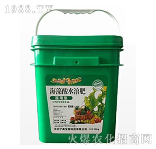 通用型海藻酸水溶肥-���W生物