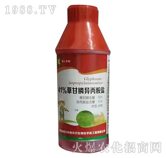 红色瓶装草甘膦异丙胺盐-懒人农业