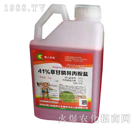 5kg草甘膦异丙胺盐-懒人农业