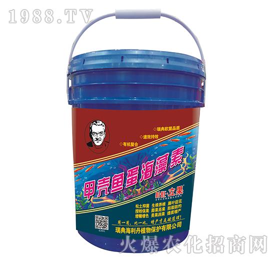 甲���~蛋白海藻素-海利丹