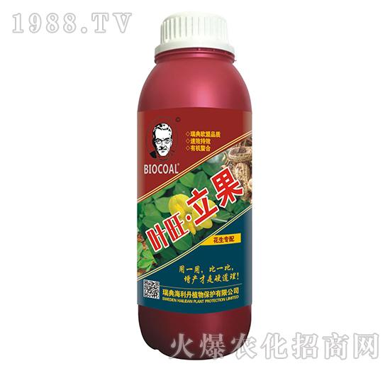 花生�E�-�~旺立果(瓶)-海利丹