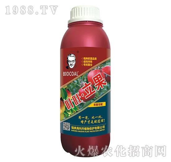 �O果�E�-�~旺立果-(瓶)海利丹