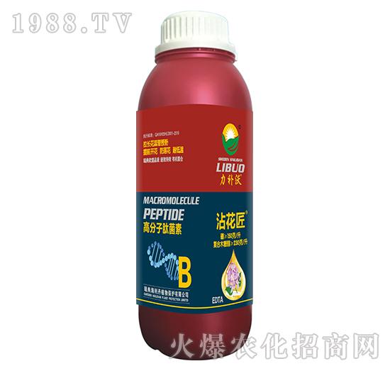 高分子肽菌素(沾花匠)-力�a沃-海利丹