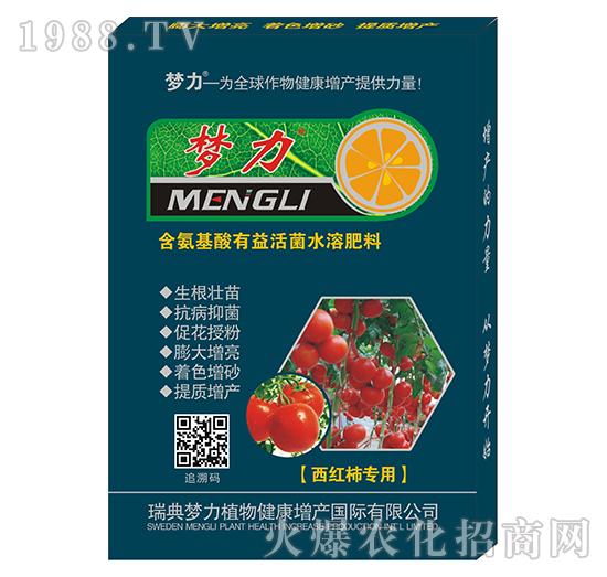 西�t柿�S煤�氨基酸有益活菌水溶肥料-�袅�-海利丹