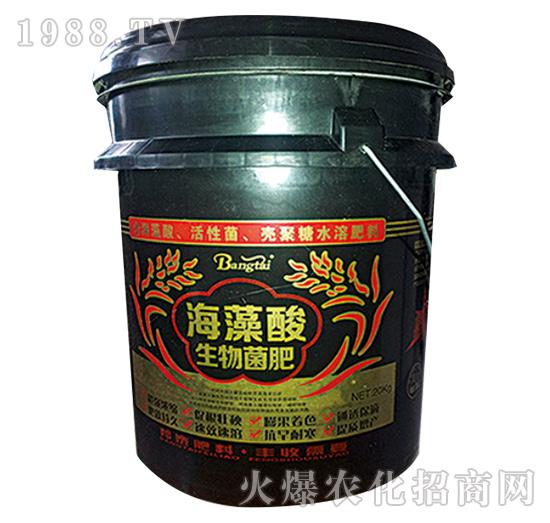 海藻酸生物菌肥-绿邦农化