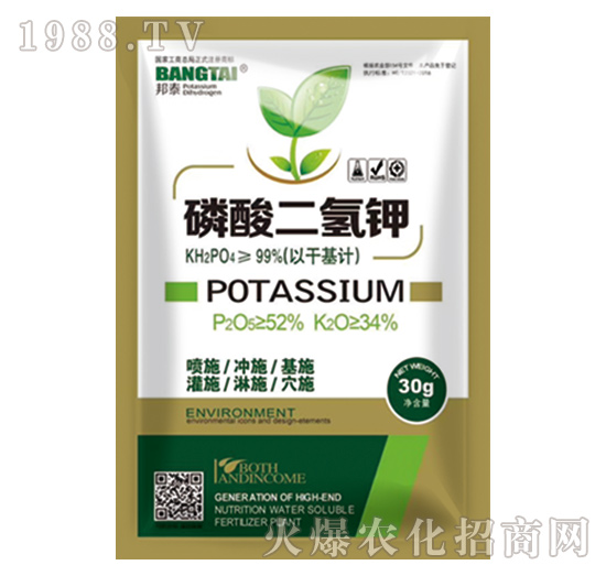 磷酸二氢钾(30g)-绿邦农化
