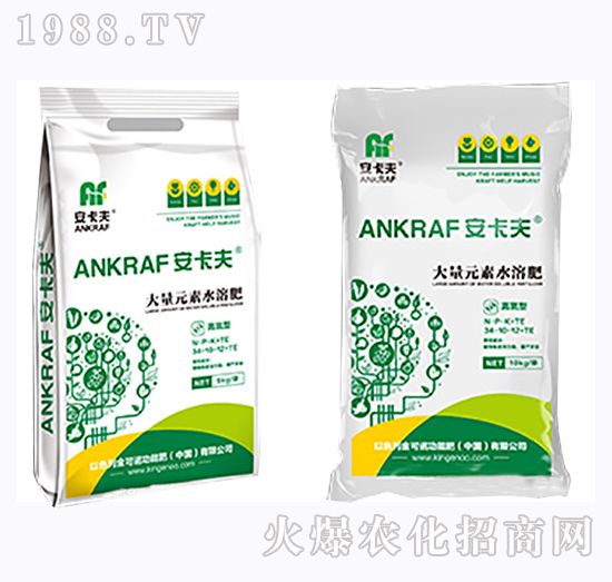 高氮型大量元素水溶肥-安卡夫