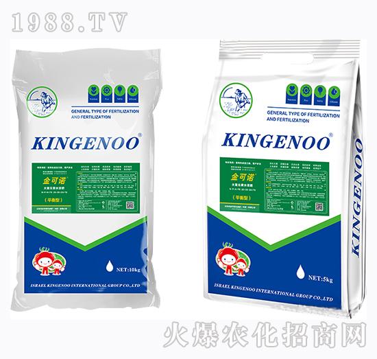 平衡型大量元素水溶肥20-20-20+TE-金可诺