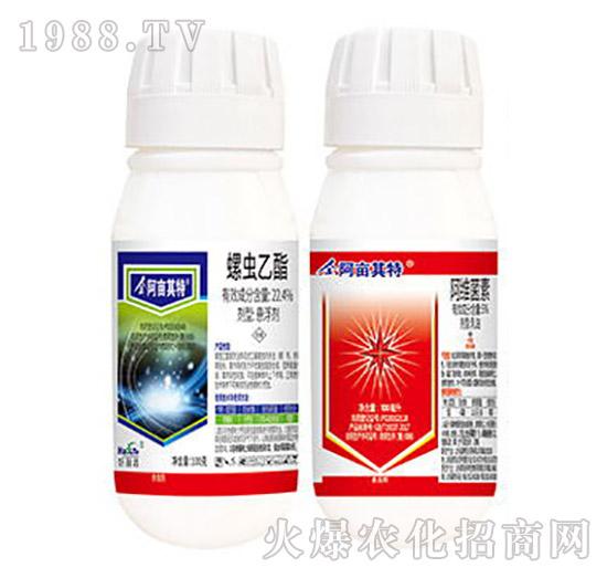 22.4%螺虫乙酯++5%阿维菌素-金阿亩其特-好利特
