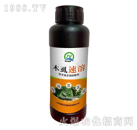 梨木虱生物溶解剂-强农生物