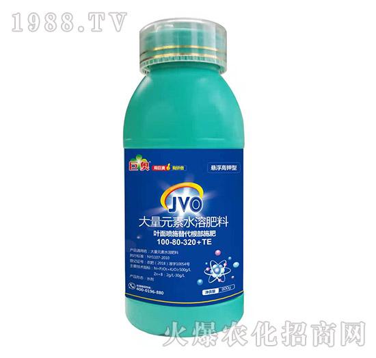 大量元素水溶肥料100-80-320+TE-巨奥