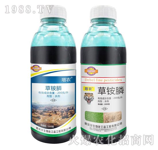 草铵膦-增农-德贝尔