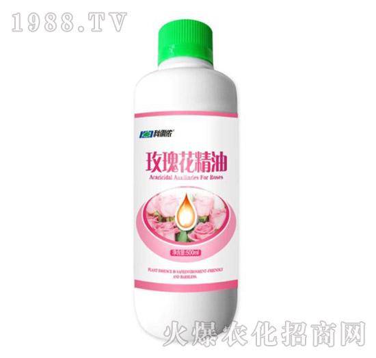 玫瑰精油-科利农