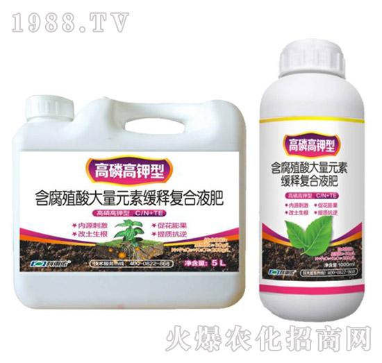 高磷高钾型含腐殖酸大量元素缓释复合液肥-科利农