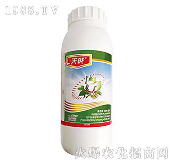 20%氟铃・辛硫磷-天戟-好利特