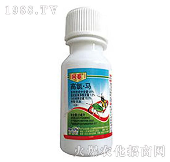 20%高氯・马-网春-好利特