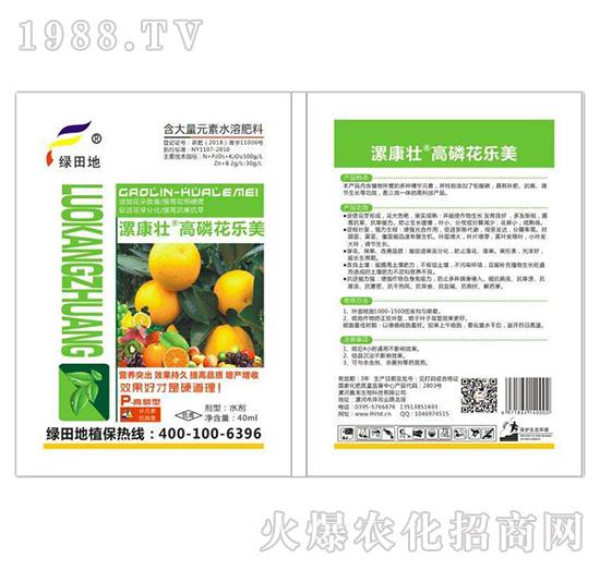 含大量元素水溶肥料(40ml)-漯康壮-绿田地