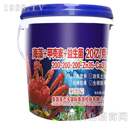 海藻+甲壳素+益生菌-美巴夫