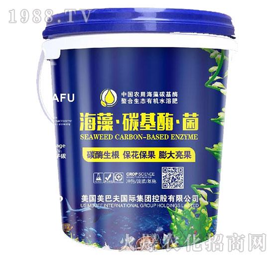 海藻・碳基酶・菌-美巴夫