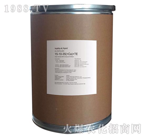 纯进口复合型水溶肥料15-10-35(+Ca)+TE-绿金-以色列海法