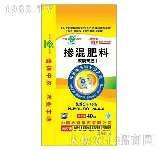 掺混肥料28-6-6-中农国控