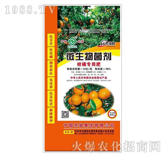 柑橘专用微生物菌剂-中农国控