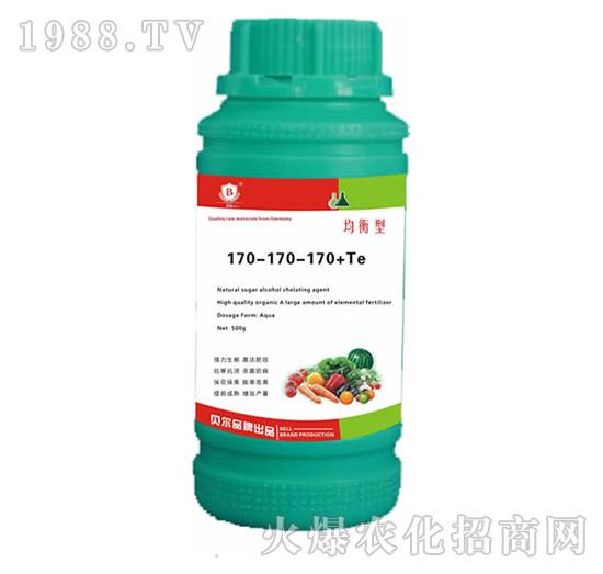 均衡型水溶肥料170-170-170+Te-贝尔