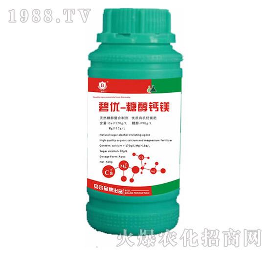 碧优-糖醇钙镁-贝尔