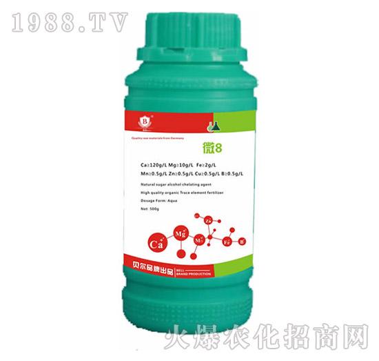 水溶肥料-微8-贝尔