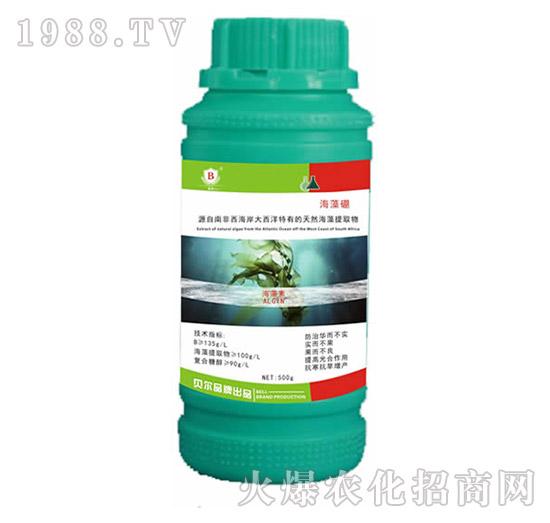 水溶肥料-海藻硼-贝尔