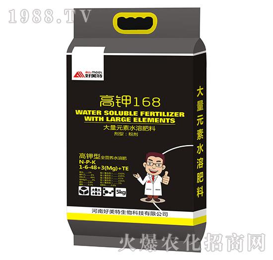 大量元素水溶肥料-1-6-48+3(Mg)+TE-高钾168-好美特