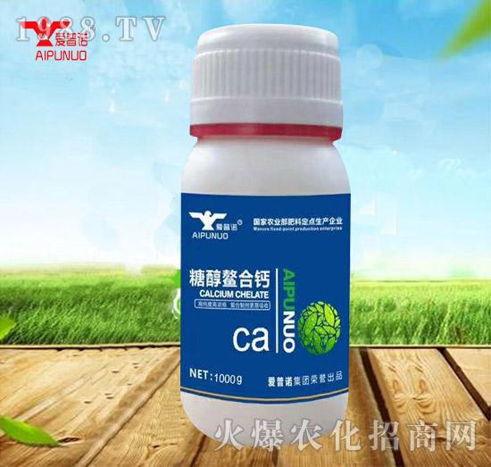 糖醇螯合钙-(1000g)-爱普诺