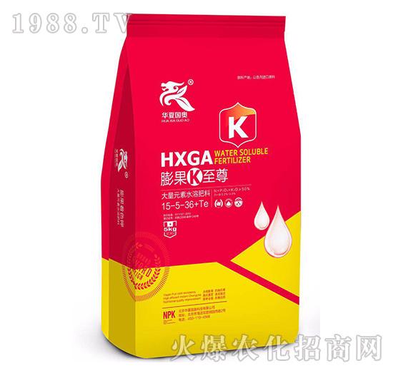 大量元素水溶肥料15-5-36+TE-膨果K至尊-华夏国奥