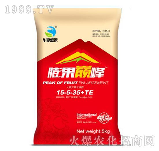 大量元素水溶肥15-5-32+TE-膨果巅峰-盛禾