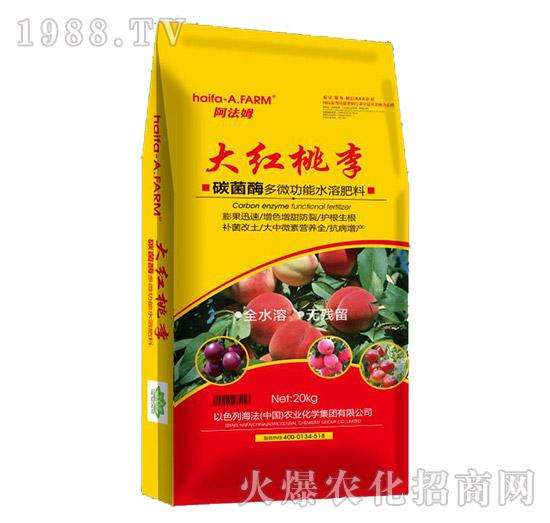 碳菌酶多微功能水溶肥料-大红桃李-海法