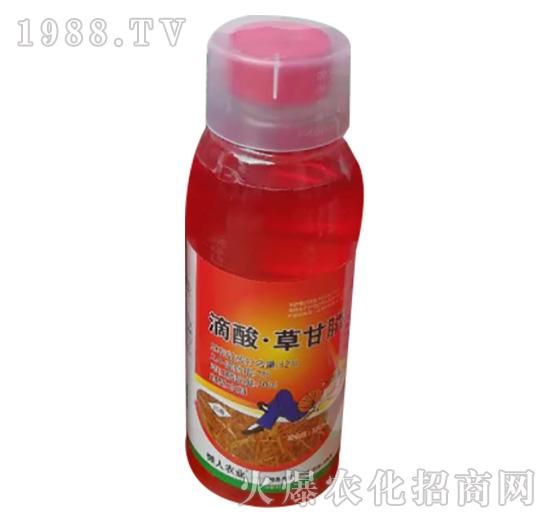32%滴酸・草甘膦(瓶装)-懒人农业